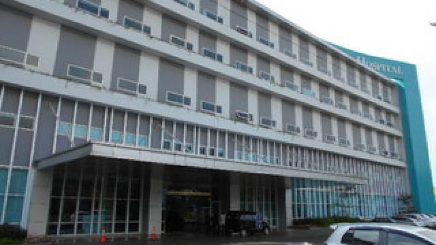Ciputra Hospital